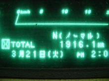 2004 Nichiyu FBC20PN-70 # 7865