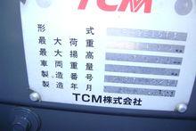 2007 TCM FHGE15T3 # 7940