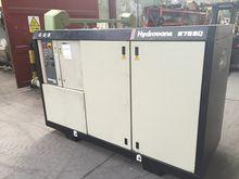 Hydrovane 975SQ Compressor