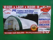 SUIHE 408020R PE Dome Storage B