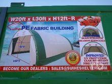 SUIHE 203012R PE Dome Storage B