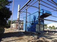 Unused 5MW Cogeneration Plant