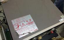 Kikusui Tos9000 WithstandingIns