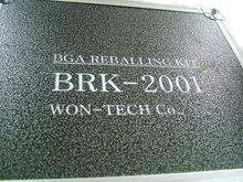 ¿øÅØ Brk-2001 Rework