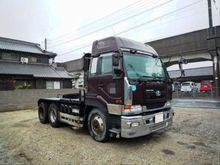 Used 2004 Nissan UD