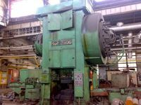 Used 1984 Voronezh A