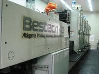 1993 Akiyama BT-540 Offset Prin