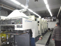 1997 Komori(Japan) L 440 Offset