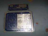 1972 Washino CX2-100 100T Press