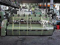 Aizawa N3-1508 2.5m Mechanical
