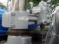 Okuma DRA-J1250 1250mm Radial D