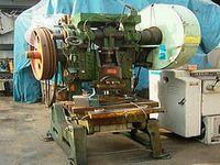 Kikusui - 35T Press