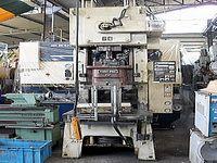 1984 Amada TP-60CX2 60T Press