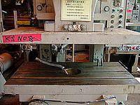 1978 Amada TP-60 60T Press