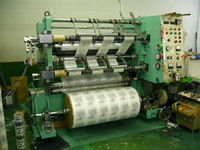 Used 1987 Toshin TNR