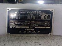1995 JSW J-450EII 450T Injectio