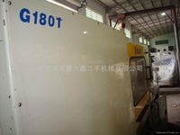 Used 2005 HungTai G1