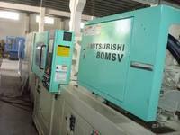 2005 Mitsubishi 80MSV 80T Injec
