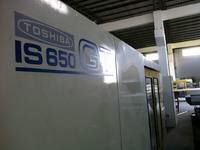 Used 2003 Toshiba IS