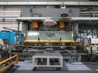 Aida C2-250(2) 250T Press