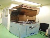 Used 1990 Fujikoshi