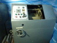 Used 1990 Engineerin