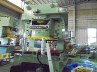 1984 Amada TP-150C 150T Press