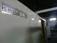 Used 2004 Toshiba IS