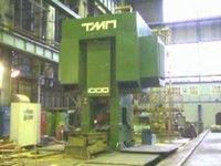 New Voronezh KD8040B