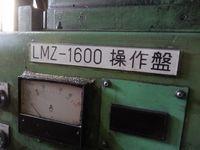 Smeral LMZ-1600 1600T Forging P