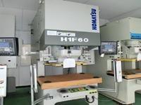 Used 2005 Komatsu H1