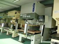 Used 2004 Komatsu H1