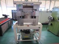 Riken - Coining Press