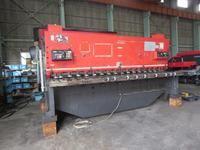 Used 1992 Amada H-40