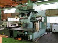 1988 Washino PUX-110 110T Press