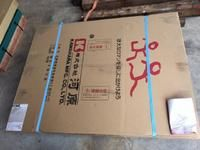 Kawahara K-0506B Table Lifter