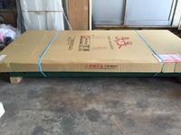 Kawahara K-2012 Table Lifter
