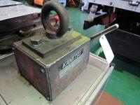 Kanetec LPF-40 Magnet Lifter