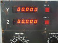 1996 Toshiba USM-100 Slicing Ma