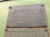 Used 1992 Russia 5A2