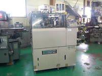 2004 NEC CPS-1800R Die Bonder