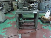 1972 Eguro PH6L-5 Bench Lathe