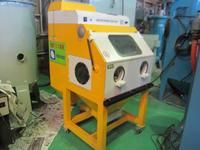 Used Iepco MICROPEEN