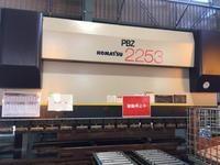 Used 2008 Komatsu PB