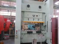 1995 Aida NCS-200(2) 200T Press