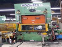 Aida S1-300 300T Press