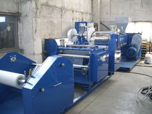 Film Extrusion Line For PP and