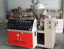 Used Extruder 150 Kg / H Used