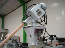 Used FEEDER MACHINE
