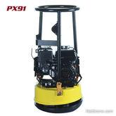 Paclite PX 91